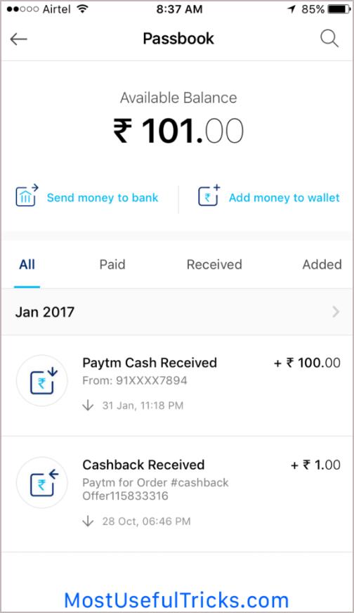 PayTM GUI
